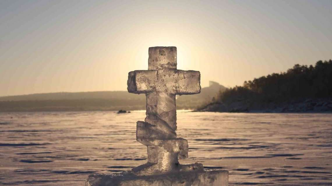 Испорченный Крещенский праздник 2021